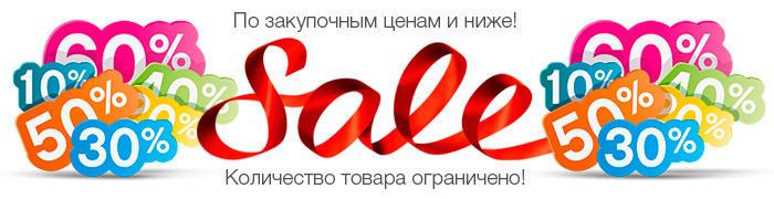700x180 sale3