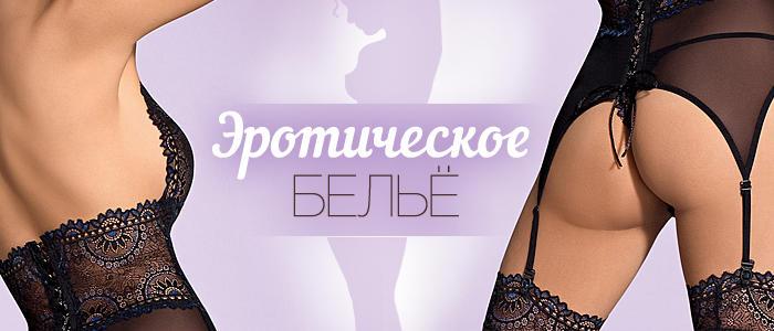 польское домашние порно онлайн