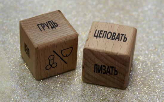 Играть онлайн бесплатно кубик рубик